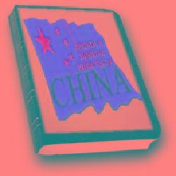 Super Ebook Compre da China (40 ebooks de brinde)