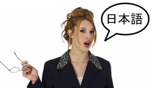 Falando Japonês