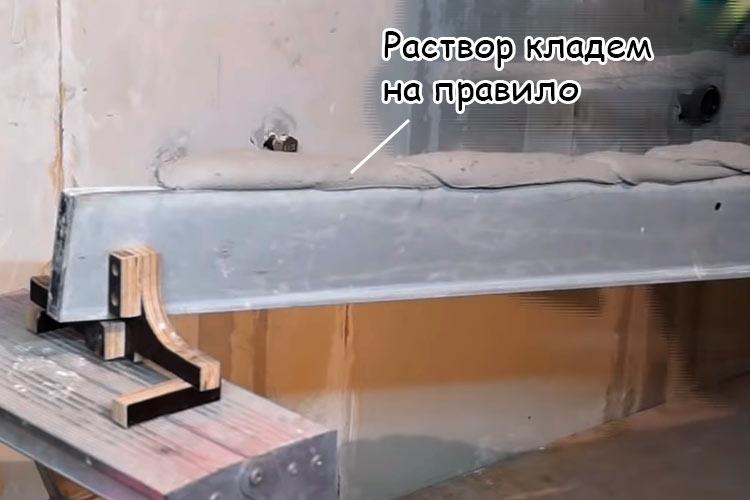 фото9