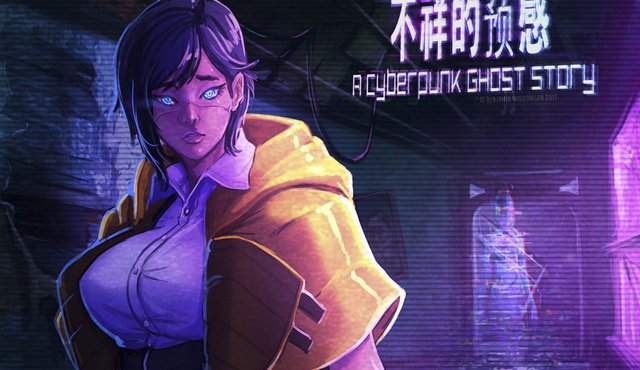 Sense 不祥的预感: A Cyberpunk Ghost Story
