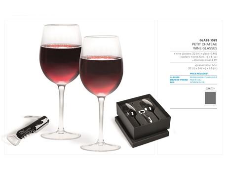 Petit Chateau Wine Glasses (Set Of 2)  CODE:GLASS-1025