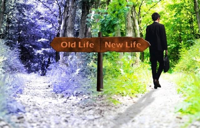 投資を始める理由は?貯める時代から運用する時代へ変わるからです!