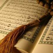 How to Seek Benefit in Your Recitation of Qur'an