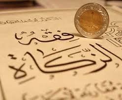 How Zakat Impacts Productivity - Productive Muslim