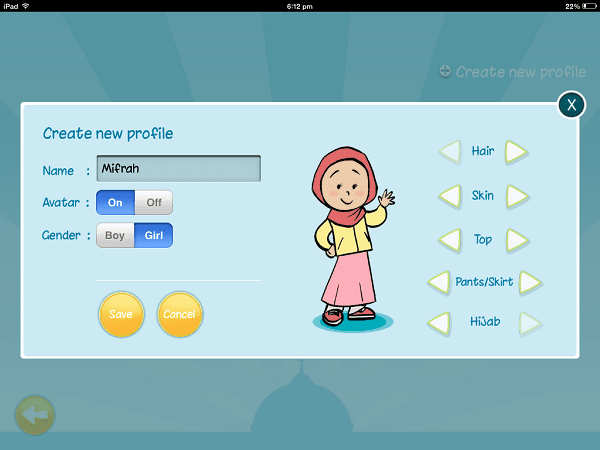 [App Review] Quran Star | Productive Muslim