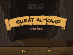 [Surat Al-Kahf Series – Part 4]: What Are You Doing With Your Dreams?