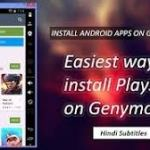 Genymotion 2.10.0 Crack Final With License KEY