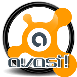Avast Internet Security 2020 Crack With Serial Key Free ...