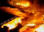 Incendio de planta química en Oklahoma