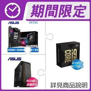 i9處理器|AUTOBUY購物中心