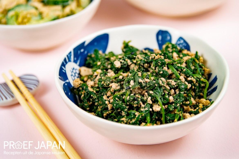 Spinazie met tofu en sesampasta (horenso no shira-ae).