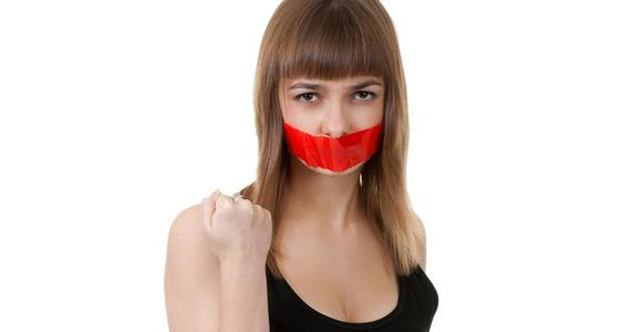 закон о запрете мата