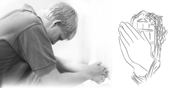 научи нас молится