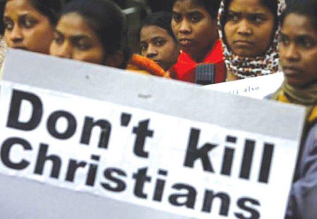 Христиане гонения