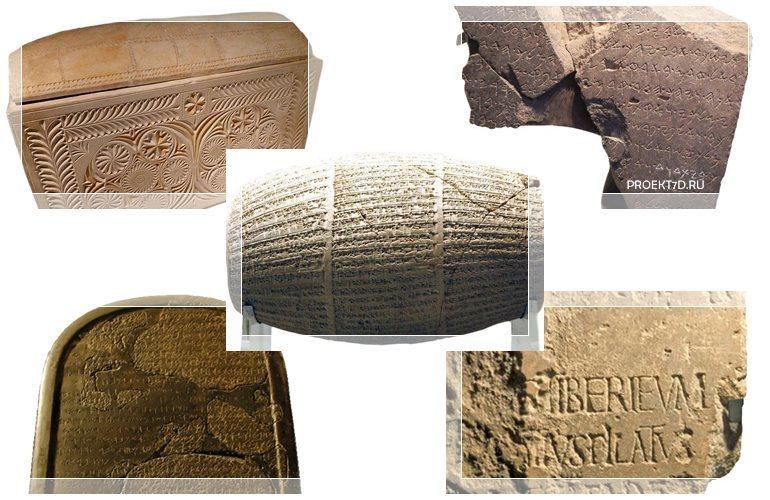 5удивительных археологических находок