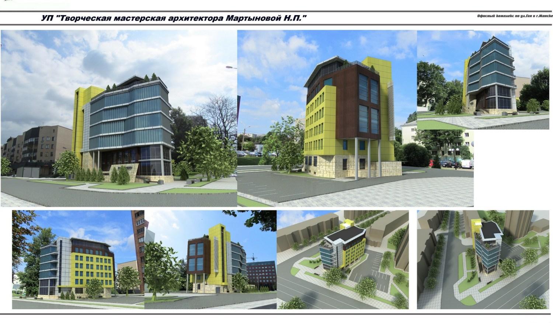 Проект офисного комплекса в Минске