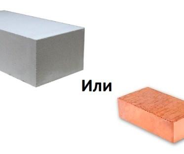строительство дома из кирпича или газобетона