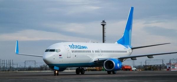 Авиабилеты Москва - Пенза на самолет Победа, цена от 999 руб