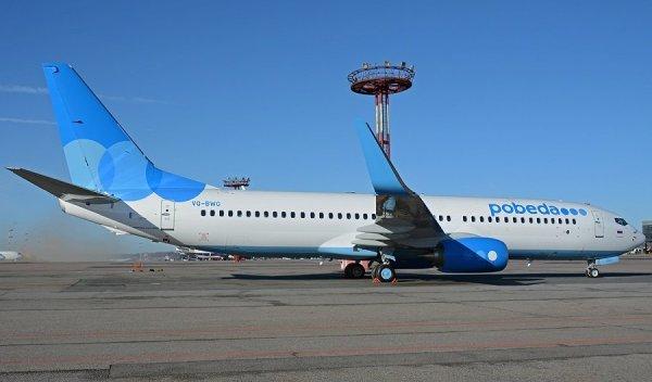 Авиабилеты Пермь – Москва на самолет Победа, купить от 999 руб