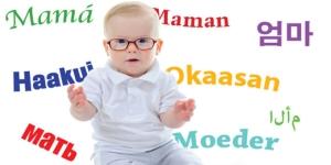 Copilul învață două limbi