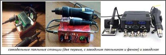 VT1. Fälteffekttransistor IRF3205PBF i TO-220-paket