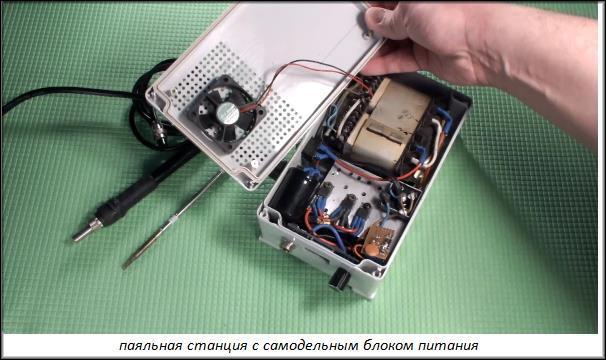 Желілік сүзгілер, олар пульсацияны тегістейтін электролиттік конденсаторлар;