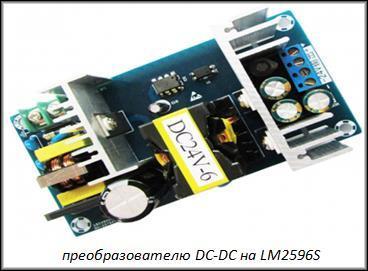LM317 микросхемит;