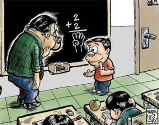 7430_clases-de-matematica