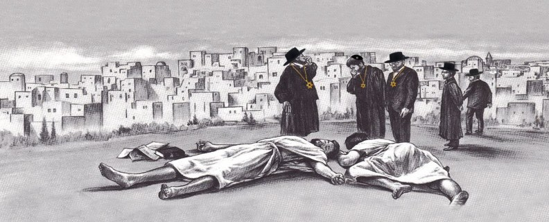 The-Two-Witnesses-Dead-Bodies-lie-in-the-Street-of-the-Great-City-Book-of-Revelation