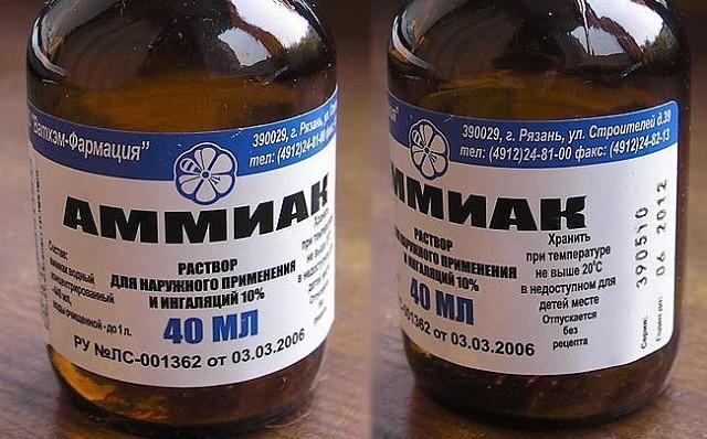 amoniakas nuo hipertenzijos nauji vaistai nuo hipertenzijos, kurie nesukelia kosulio