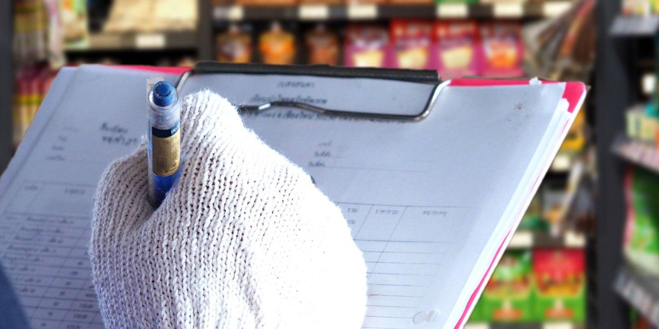Profesionalizar la ejecución: una necesidad clara del retail en la región