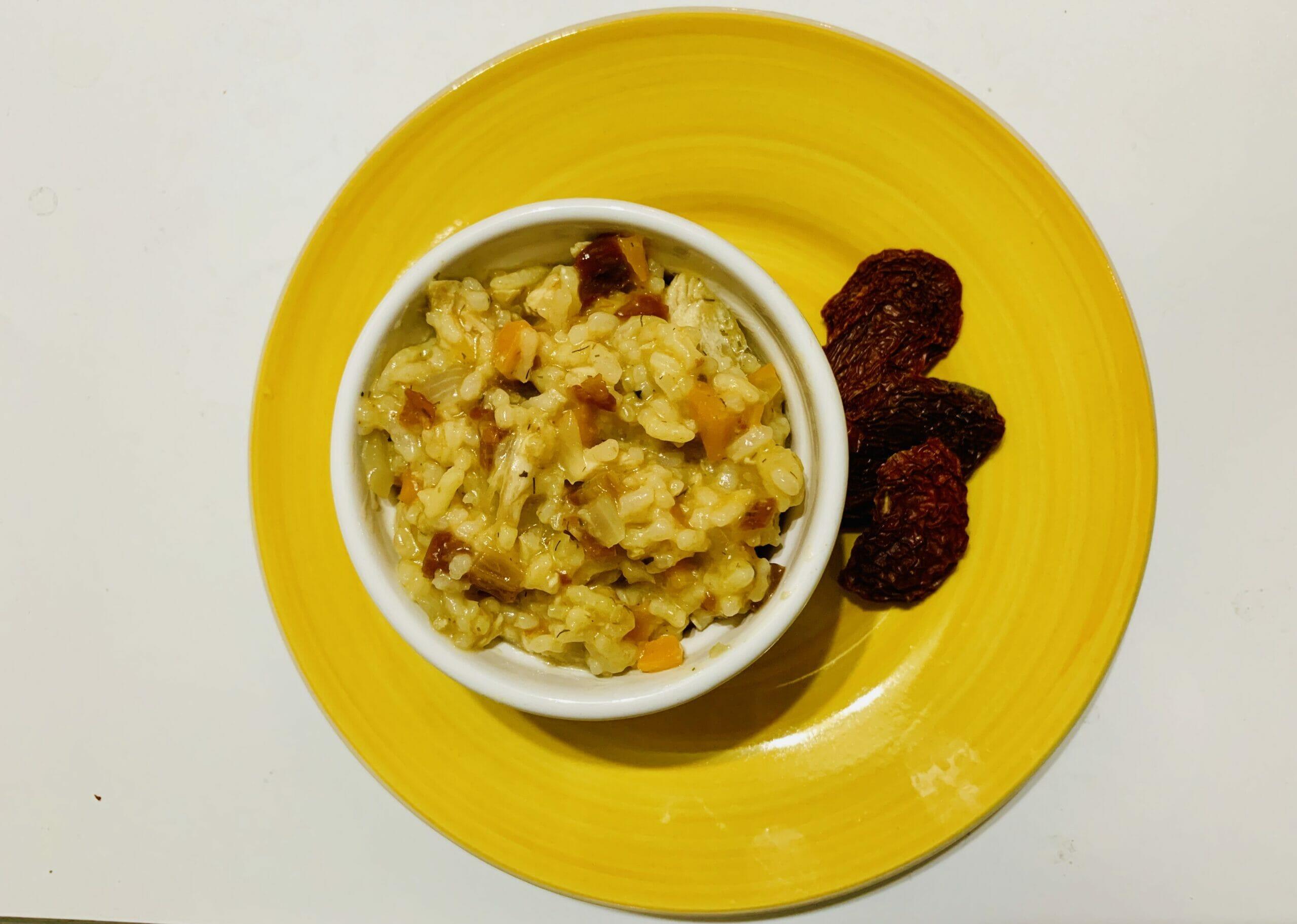 Ориз със сушени домати и пуешко месо