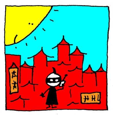 Chen à Tokyo