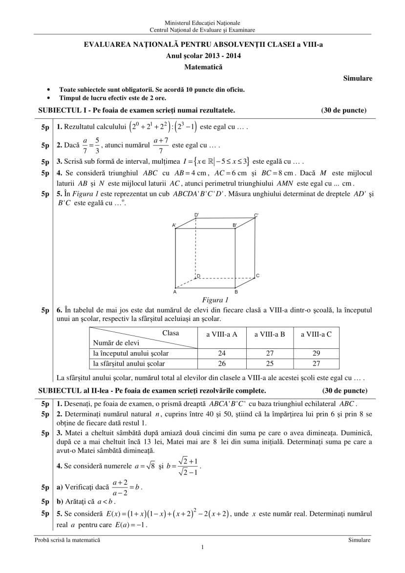 subiecte-matematica-simularea-evaluarii-nationale-2014-1