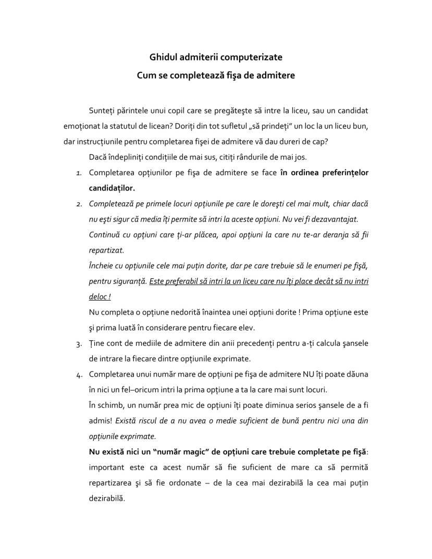 Ghidul admiterii computerizate v7.0-1