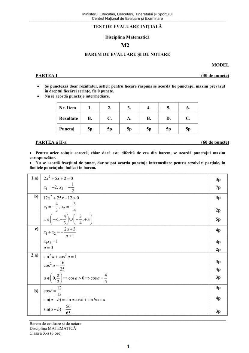 barem-test-initial-mate-M2-cls-a-10-a