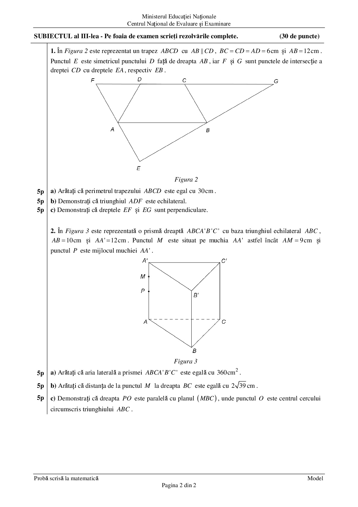 EN_matematica_2019_var_model_LRO-002