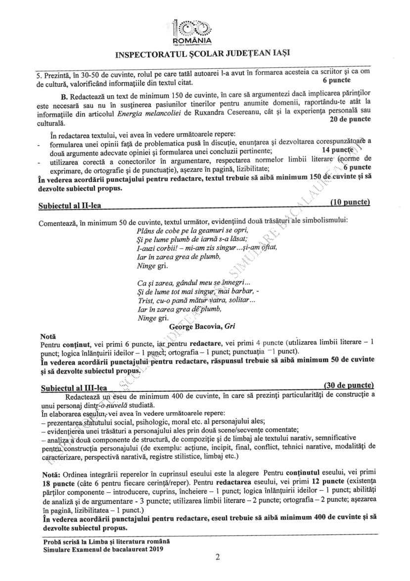 E_a_romana_uman_ped_dec_2018_subiect-2