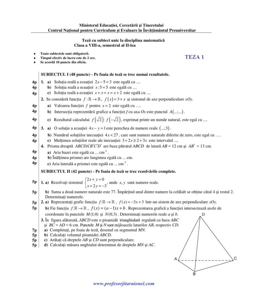 teza-11-1-1