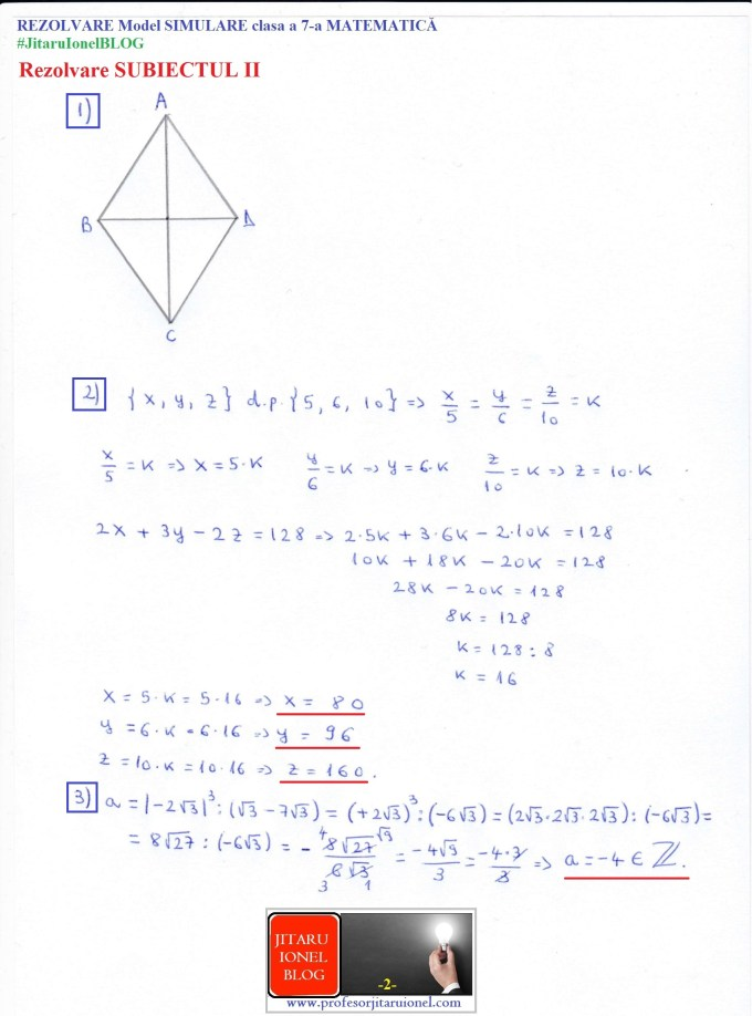 sim2020-clasa7-sub-2-1