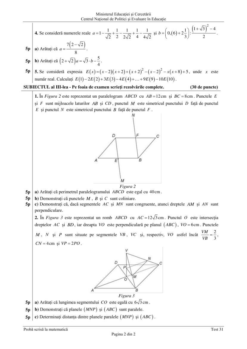ENVIII_matematica_2020_var_31-2