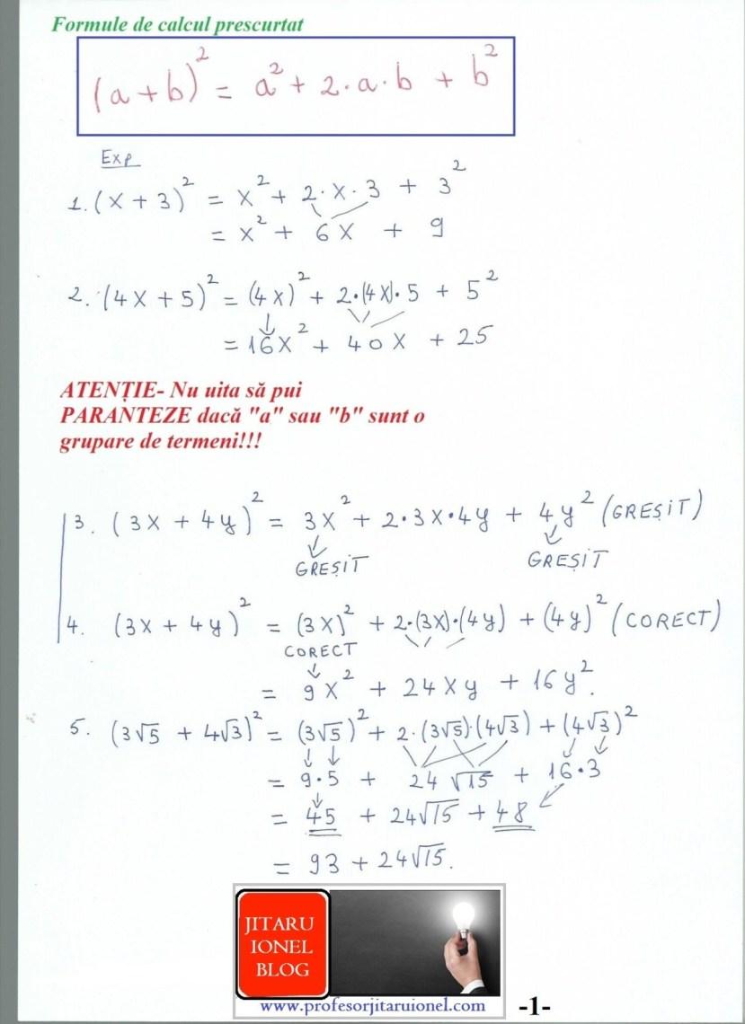 formule-de-calcul-iun2020-1