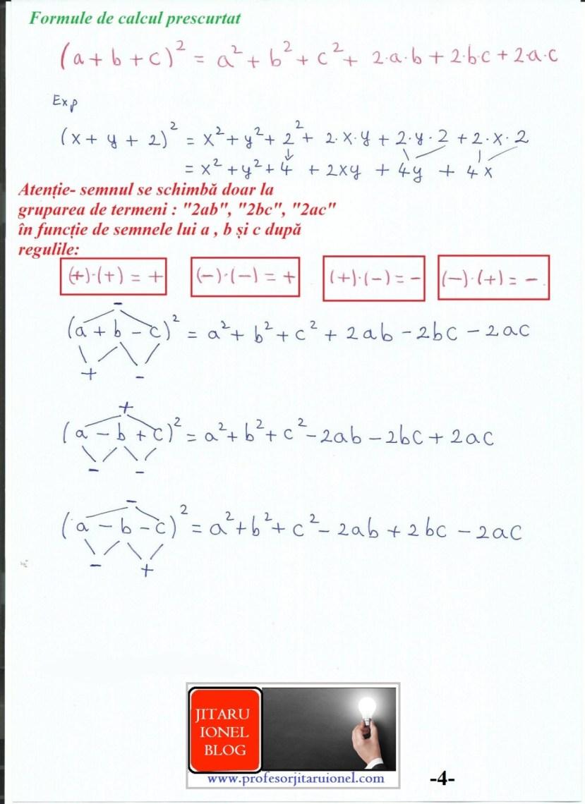 formule-de-calcul-iun2020-4