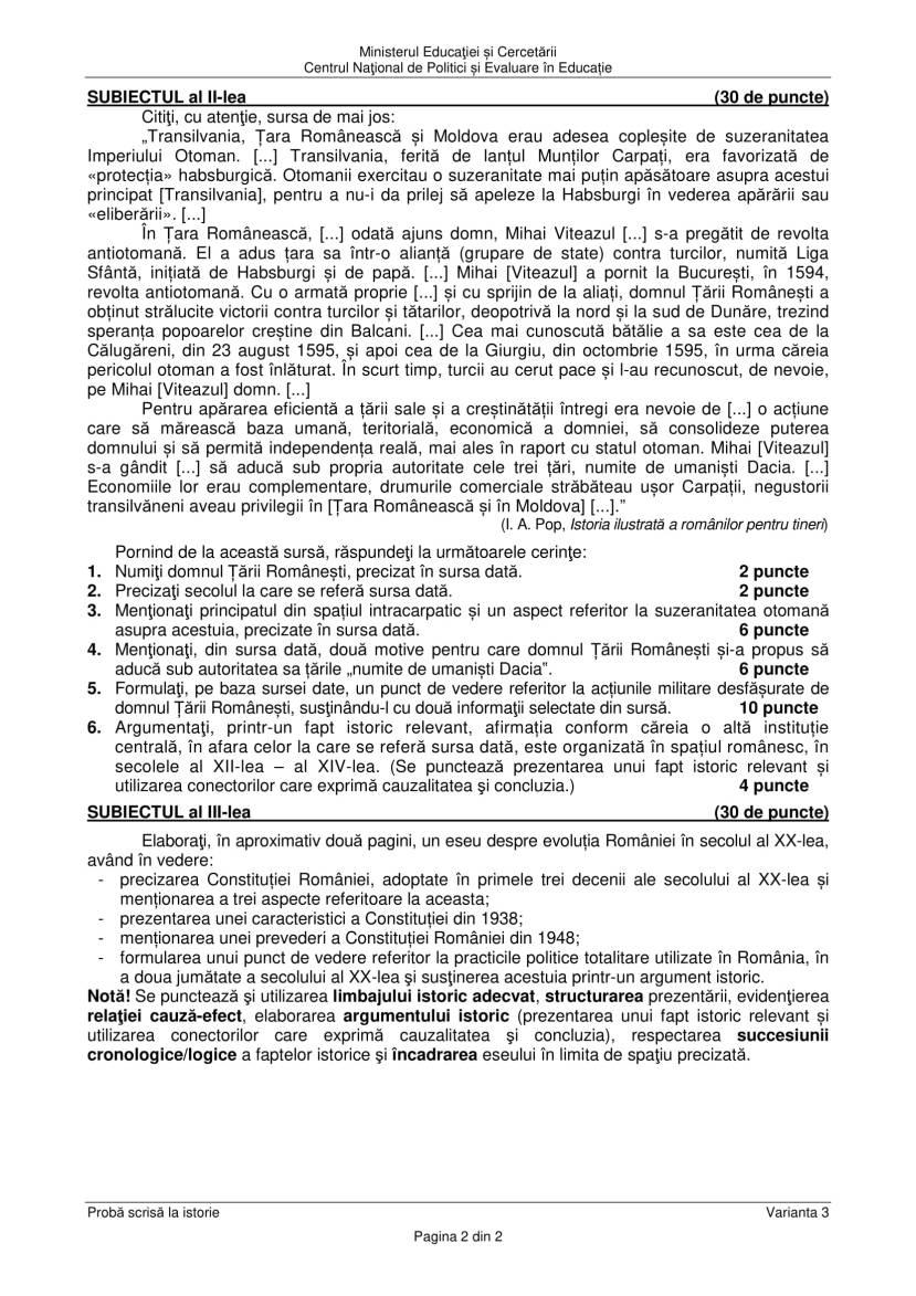 E_c_istorie_2020_var_03_LRO-2