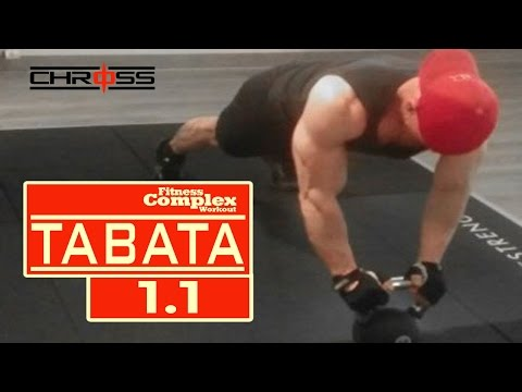 TABATA 1.1 | Kettlebell | Fitness Complex Workout |  paunchy loss & stamina | HIIT