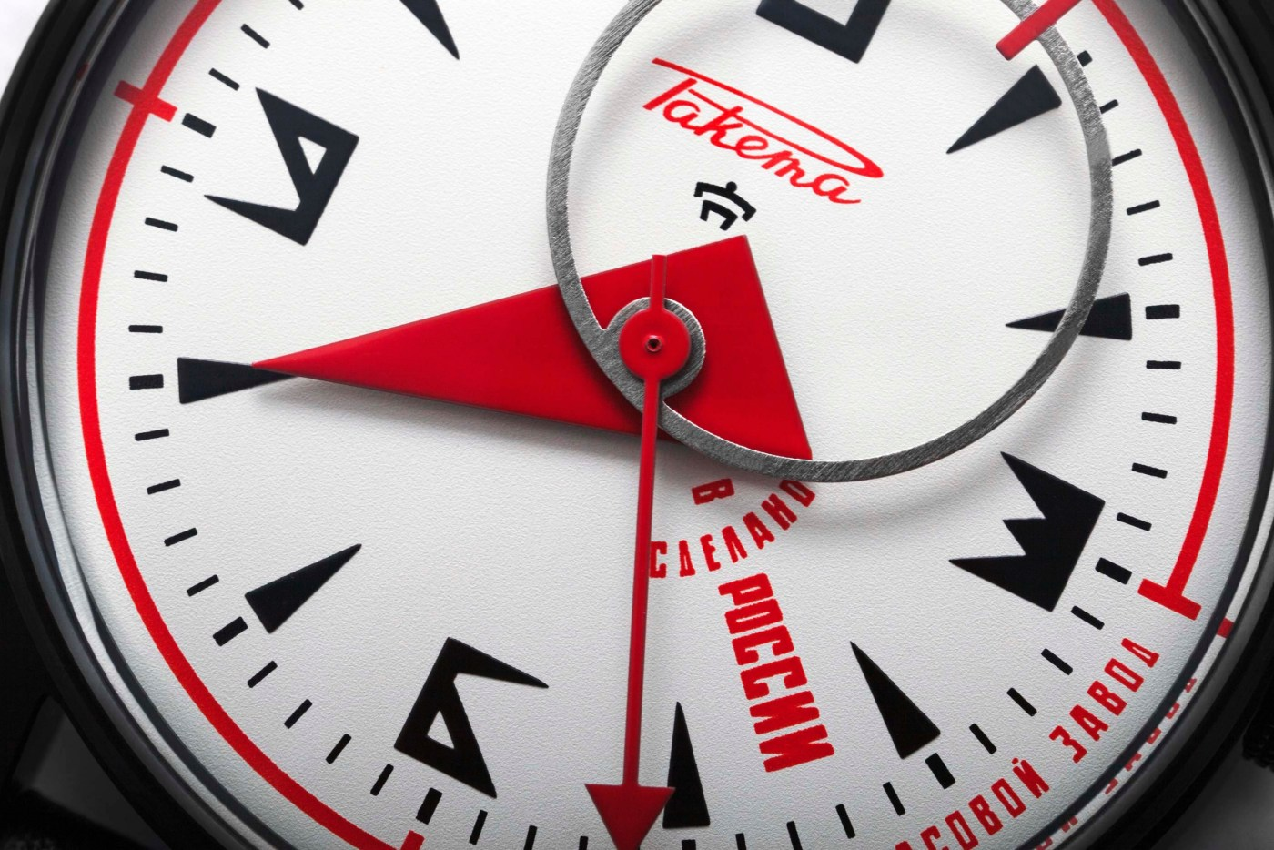 Raketa Avant-Garde Limited Edition 0279 close-up