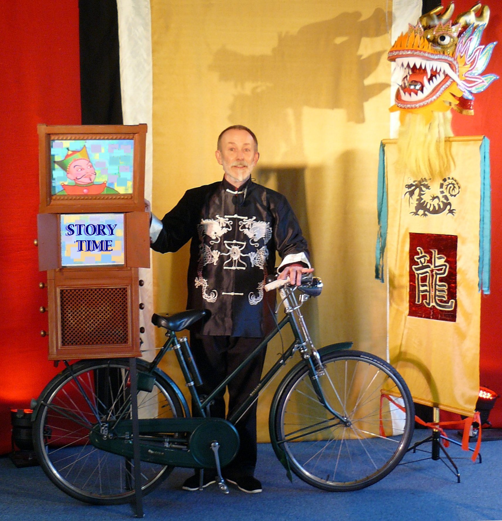 Story Box Bicycle Stories