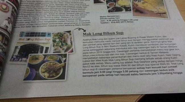 Bihun Sup Utara Dalam Akhbar