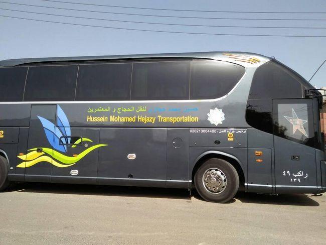 bas pengangkutan semasa umrah