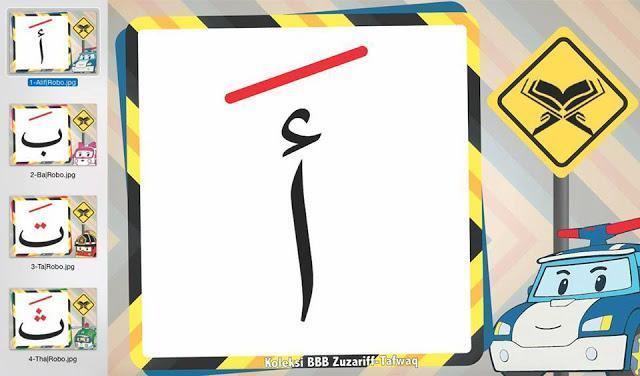 bahan bantu belajar pendidikan islam flash card